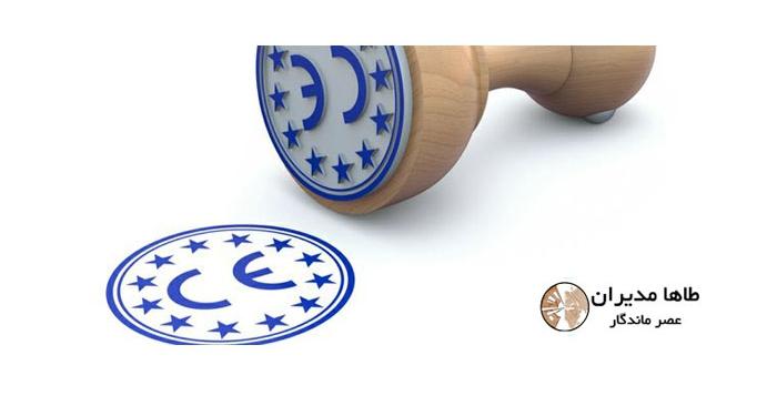 استاندارد بین المللی محول در اروپا