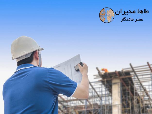 پیاده سازی ISO45001