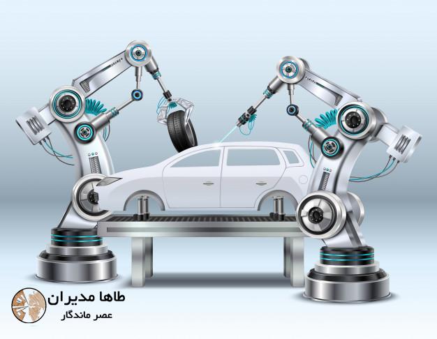 مشاوره و پیاده سازی استاندارد بین المللی سیستم مدیریت کیفیت در صنعت خودرو سازی (iatf 16949)