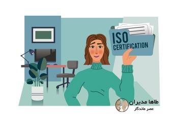 مشاوره و پیاده سازی استاندارد های مدیریتی