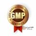 مشاوره و پیاده سازی استاندارد gmp
