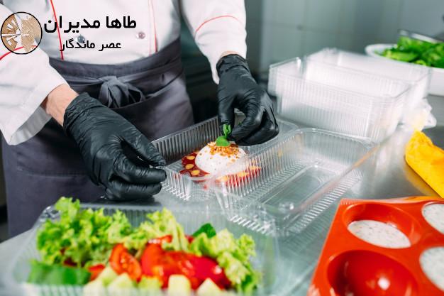 مشاوره ایزو مواد غذایی